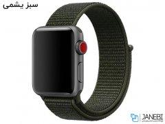 بند نایلونی اپل واچ Apple Watch Nylon Band 42/44mm
