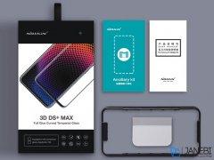 محافظ صفحه نمایش شیشه ای نیلکین هواوی Nillkin 3D DS+MAX Glass Huawei P30 Pro