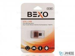 مبدل او تی جی بکسو BEXO B302 OTG USB Flash Drive