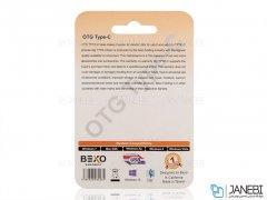 مبدل تایپ سی به یو اس بی بکسو BEXO B304 OTG Type-C to USB