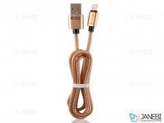 کابل فلزی لایتنینگ Kuke Design E56 Lightning Metal Cable 1m