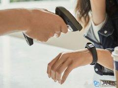 دستبند سلامتی شیائومی Xiaomi Mi Band 4