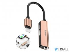 مبدل لایتنینگ به جک 3.5 میلیمتری بیسوس Baseus Audio Converter L52