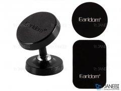 پایه نگهدارنده آهنربایی ارلدام Earldom Magnetic Holder ET-EH55