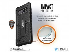 گارد محافظ سامسونگ UAG Urban Armor Gear Monarch Case Samsung Galaxy S10