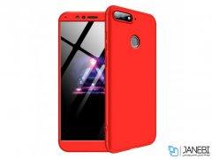 قاب 360 هواوی GKK Case Huawei Honor 7A