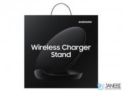 شارژر بی سیم فست شارژ سامسونگ Samsung Fast Wireless Stand With Wall Charger