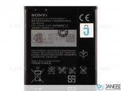 باتری اصلی گوشی سونی Sony Xperia S/ Xperia V