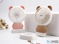 پنکه قابل شارژ دستی و رومیزی بیسوس Baseus Dharma Bear Fan