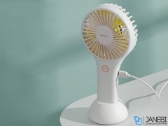 پنکه قابل شارژ دستی و رومیزی بیسوس Baseus Bingo Fan