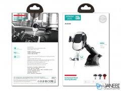 پایه نگهدارنده گوشی جویروم Joyroom JR-ZS189 Car Holder