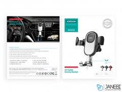 پایه نگهدارنده گوشی جویروم Joyroom JR-ZS193 Car Holder