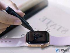 محافظ صفحه نمایش شیشه ای یو وی اپل واچ UV Glass Apple Watch 40mm