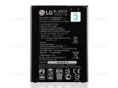 باتری اصلی LG V10 Battery