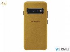 قاب محافظ سامسونگ اس 10 Samsung Galaxy S10 Alcantara Cover
