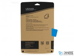 کیف چرمی یوسامز آیپد Usams Sky Case Apple iPad Air