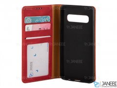 کیف محافظ هوانمین سامسونگ Huanmin Magnetic Wallet Samsung Galaxy S10 Plus
