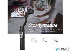 گیمبال سه محوره گوشی موبایل هوهم Hohem iSteady Mobile Gimbal Stabilizer