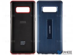 استند کاور سامسونگ Standing Cover Samsung Galaxy Note 8
