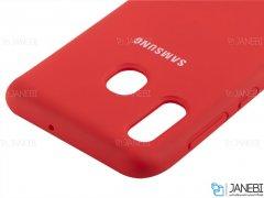 قاب محافظ سیلیکونی سامسونگ Silicone Cover Samsung A20