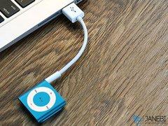 مبدل یو اس بی به صدا USB to 3.5mm Male Adapter
