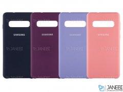 قاب محافظ سیلیکونی سامسونگ Silicone Cover Samsung Galaxy S10