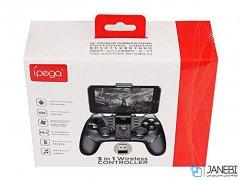 دسته بازی موبایل Ipega PG-9076 Wireless Gamepad