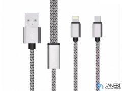 کابل دو سر جووی Joway LI96 2in2 Data Cable 1m