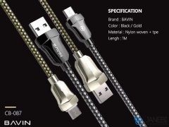 کابل شارژ و انتقال داده میکرو یو اس بی باوین Bavin CB087 Micro USB Cable 1m