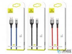 کابل تایپ سی یوسامز Usams U27 Type-C Cable 2m
