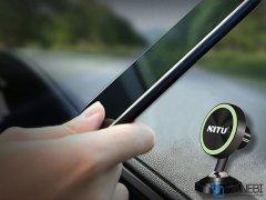 پایه نگهدارنده آهنربایی نیتو Nitu NT-NH11 Magnetic Holder