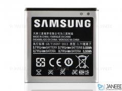 باتری اصلی گوشی سامسونگ Samsung Galaxy S i9003/i9001/i9000/i9010