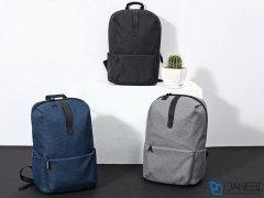 کیف کوله ای شیائومی Xiaomi 20L Leisure Backpack XYXX01RM