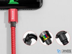 کابل تایپ سی سریع بیسوس Baseus Dual-mode Fast Type-C Cable for Huawei/OPPO 1m