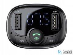 شارژر فندکی با قابلیت پخش موسیقی و تماس بیسوس Baseus S09A T-Type Bluetooth Car Charger