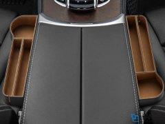 جعبه نظم دهنده داخل خودرو بیسوس Baseus Elegant Car Storage Box