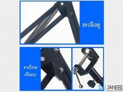 پایه نگهدارنده گوشی و تبلت راک Rock Flexible Tablet Holder