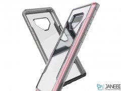 قاب ایکس دوریا سامسونگ X-Doria Defense Shield Case Samsung Note 9