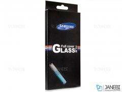 گلس سامسونگ Samsung Galaxy A30/A50/A20