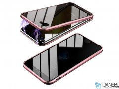 قاب مگنتی و محافظ صفحه حفظ حریم شخصی آیفون Privacy Glass Magnetic 360 Case Apple iPhone 6/6S