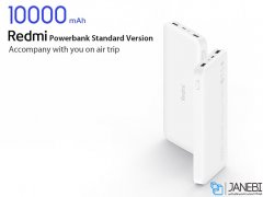 پاور بانک شارژ سریع شیائومی Xiaomi Redmi Power Bank PB100LZM 10000mAh