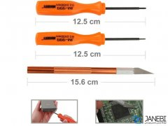 مجموعه ابزار Jakemy JM-1102 9-in-1 Precision Screwdriver