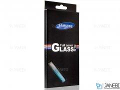 محافظ صفحه نمایش شیشه ای تمام چسب سامسونگ Full Glass Screen Protector Samsung Galaxy M20