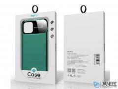 قاب آینه ای توتو آیفون Totu Magic Mirror Case iPhone 11 Pro