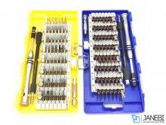 مجموعه پیچ گوشتی مکانیک Mechanic 6100