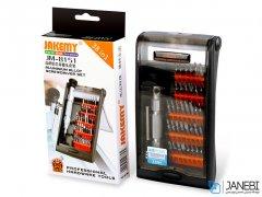مجموعه پیچ گوشتی Jakemy JM-8151 38 in 1 Screwdriver Set