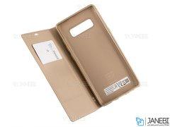 کیف محافظ سامسونگ Standing Cover Samsung Galaxy Note 8