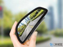 آینه اضافه خودرو بیسوس Baseus Large View Auxiliary Mirror