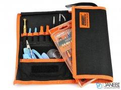 کیف ابزار Jakemy JM-B05 Bag