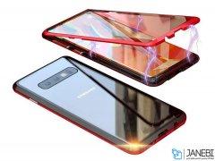 خرید قاب مگنتی سامسونگ Samsung S10